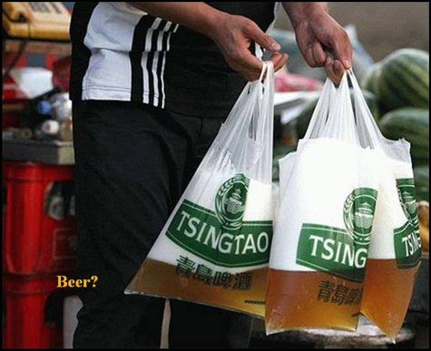 beer?