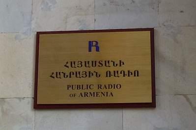 armeinsche rundfunkstation